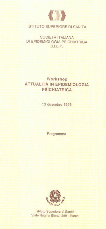 locandina-rs-roma-1996